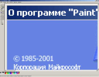 paint_3.png