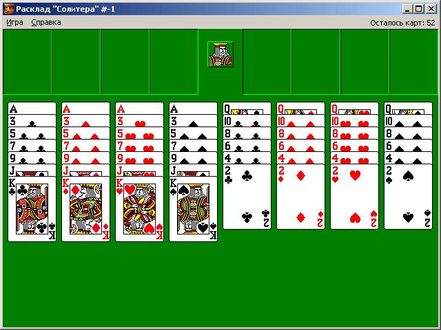 Игра солитер косынка для windows xp