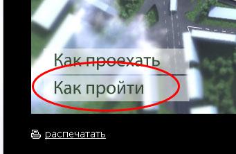 i-kamin_1.jpg