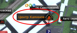 i-kamin_3.jpg