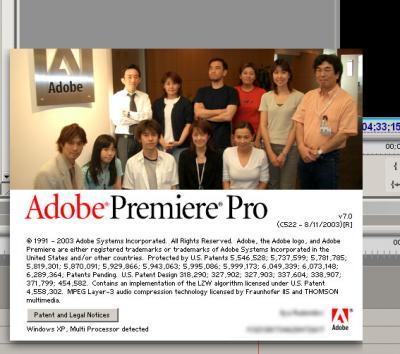 premiere_1.jpg